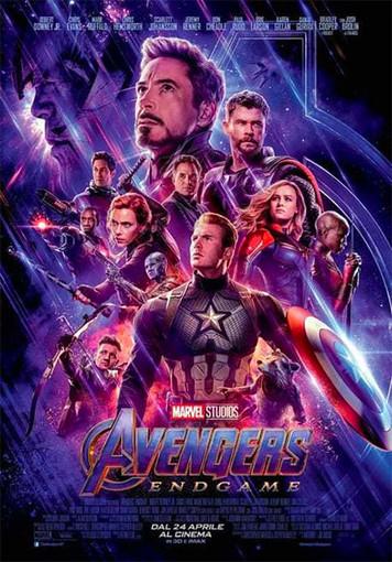 Film in programmazione al Multisala Movie Planet: sabato 13 luglio