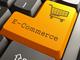 Vendite al dettaglio, Istat: nel 2018 si ferma a +0,2%, sale eCommerce e discount